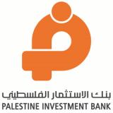 بنك الاستثمار الفلسطيني