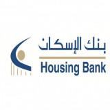 بنك الإسكان للتجارة والتمويل