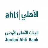 البنك الأهلي الأردني