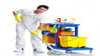 عمآل جلي ونظافة